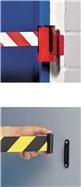 Páskové zábrany